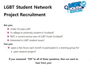 Opportunity with LGBT Youth -Student Network Project